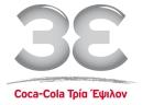 http://www.coca-cola.gr