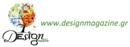 http://www.designmagazine.gr