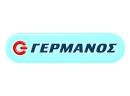 http://www.e-germanos.gr
