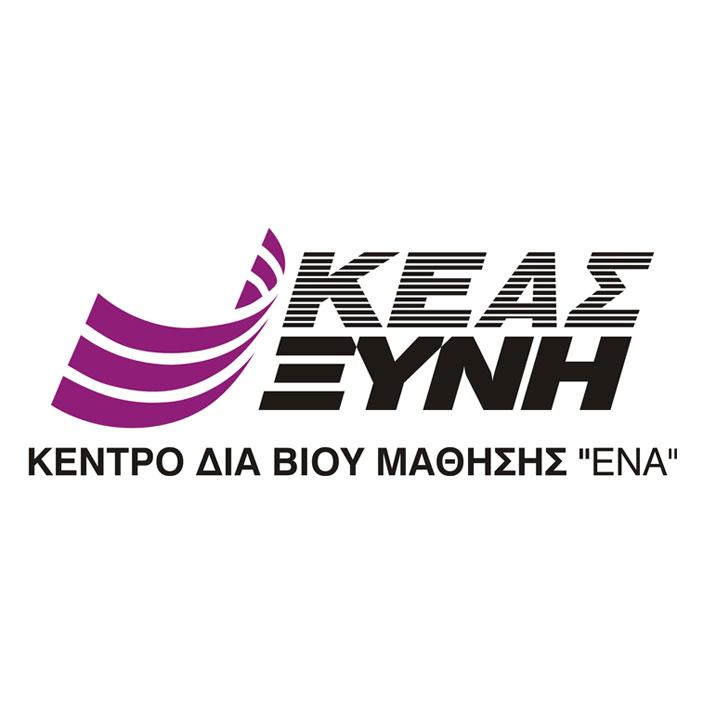 keas-xini-logo-preview