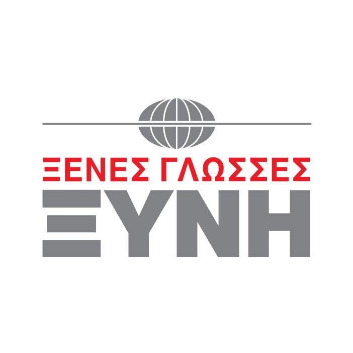 xenes-glosses-xini-logo-preview