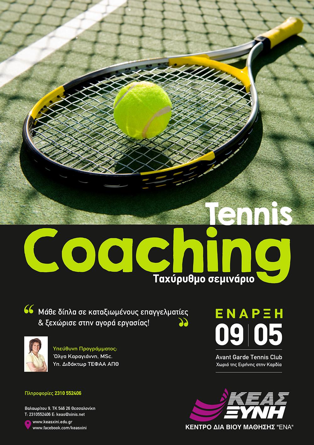 Tennis-Coaching.jpg